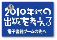 2010pub.jpg