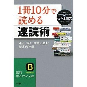 517BR06kXOL__SL500_AA300_.jpg