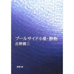 518ZD6GQR2L__SL500_AA240_.jpg