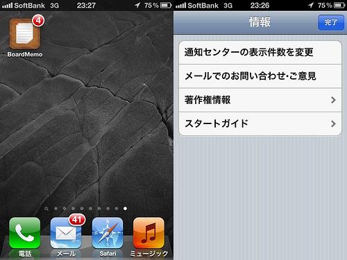 6436369879_b403a111d8.jpg