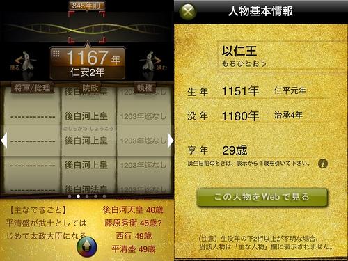 6802354344_2e024c7696.jpg