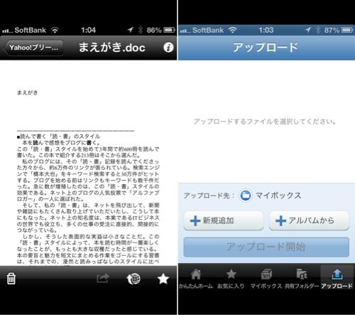 8520735305_ac1f03a0ed.jpg