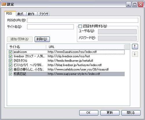 RSSsokuho01.jpg