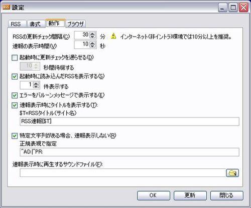 RSSsokuho02.jpg
