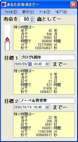 anatanojumyomade01.jpg