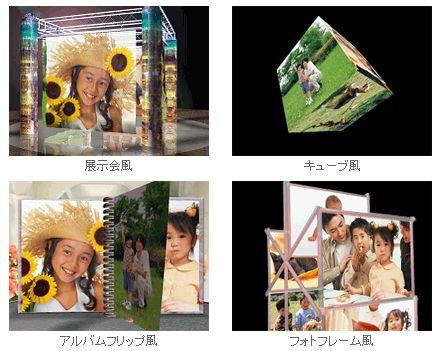 3dphotodvd01.JPG