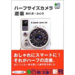 51D2D8PZ2ML__AA240_.jpg