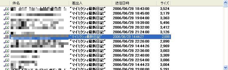 BkMixiR01.jpg