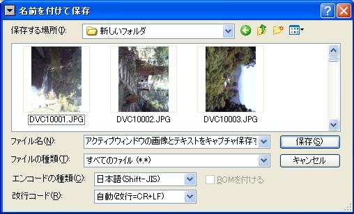 CopyMessageBox01.jpg