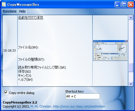 CopyMessageBox02.jpg