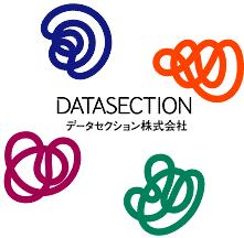 Datasection_LOGO.jpg