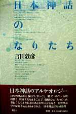 ISBN4-7917-5636-3.jpg