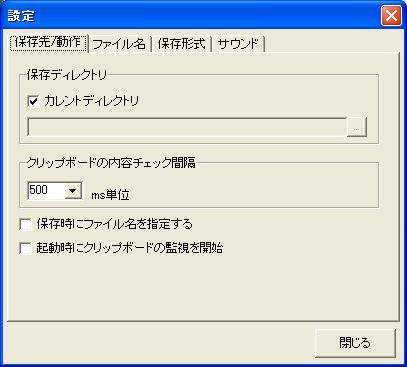 KoClip01.jpg