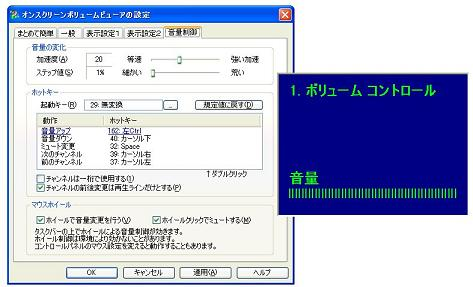 OnScrVol02.jpg