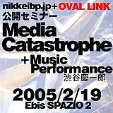 Seminar2005.jpg
