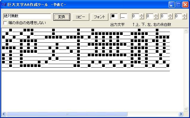aayamete01.jpg