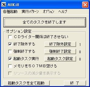 allkill01.jpg