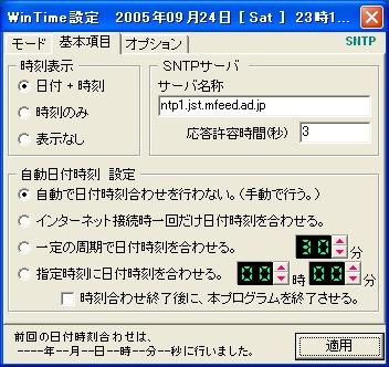 atwintime02.jpg