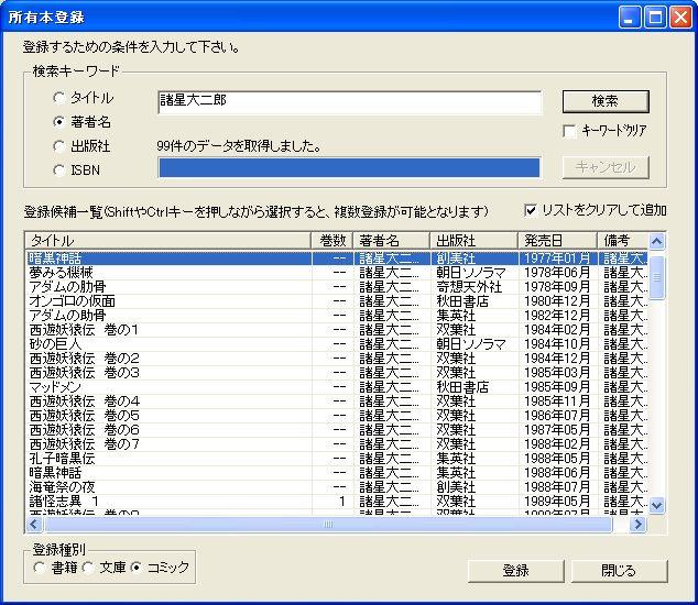 bookcheckerap02.jpg