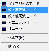 cacone02.jpg