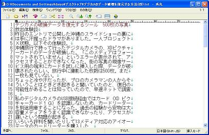 changingline02.jpg