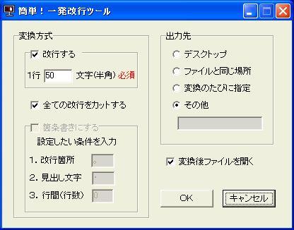 changingline03.jpg