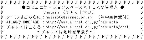chatman01.jpg