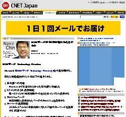 cnet_msntp01.jpg