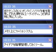 copytetsu02.JPG