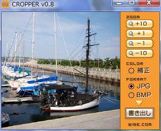 cropper_win01.jpg
