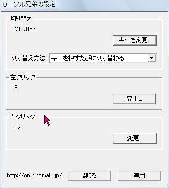 cursorkyodai01.jpg