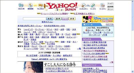 daisukicap01.JPG