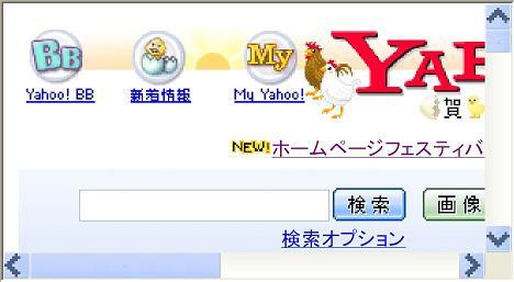daisukicap05.JPG