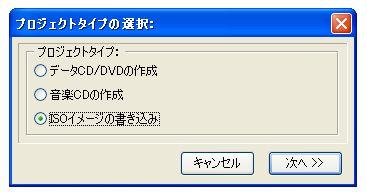 deepburner02.JPG