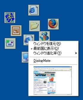 dialogmatecap01.jpg