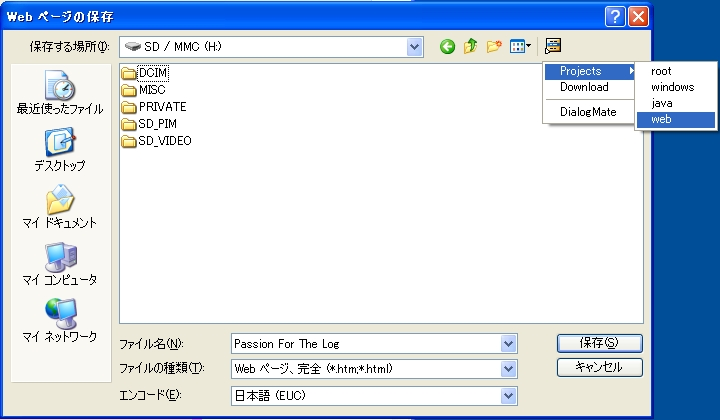 dialogmatecap02.jpg