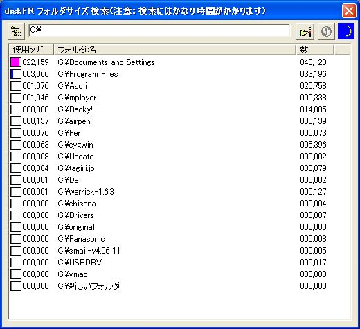 diskfr01.jpg