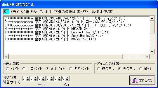 diskfr02.jpg