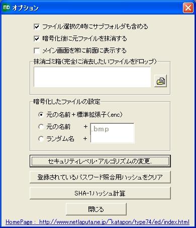 ed0321b.jpg