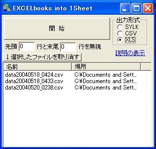 excelbooks01.jpg