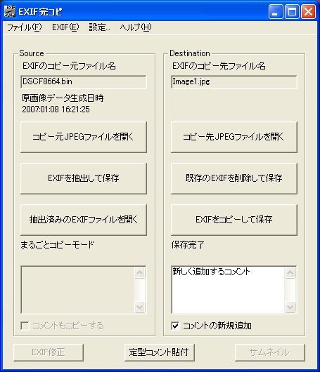 exifkancopi01.jpg