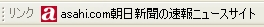 faviconware02.jpg