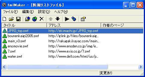 fmlmaker.jpg