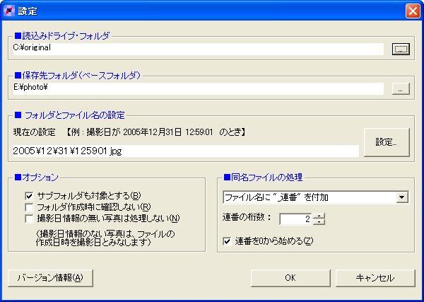 furiwaketo02.jpg