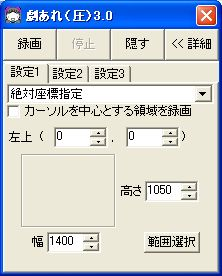 gekiare3.JPG