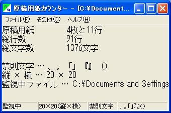 genkoyosicount01.jpg