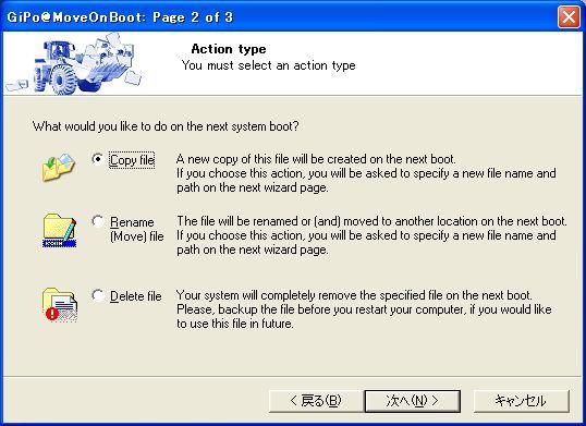 gipomoveonboot01.jpg
