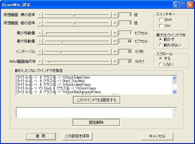 grandwin02.jpg