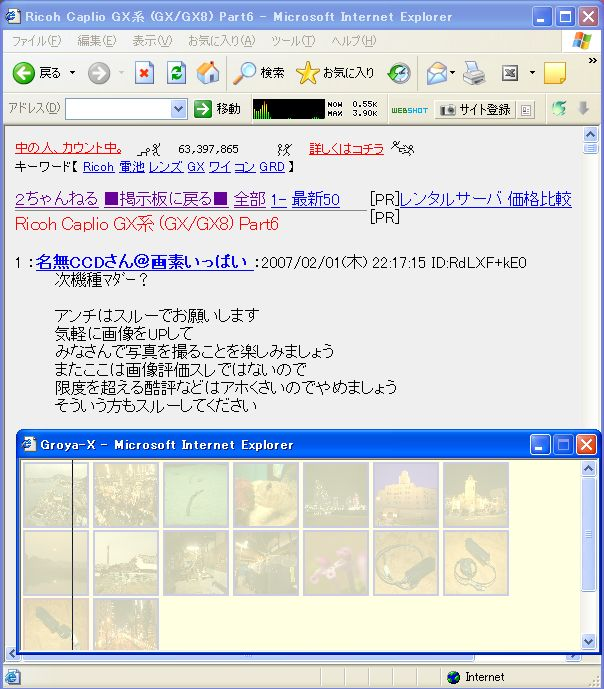 groyax01.jpg