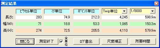 hakarundesu02.JPG
